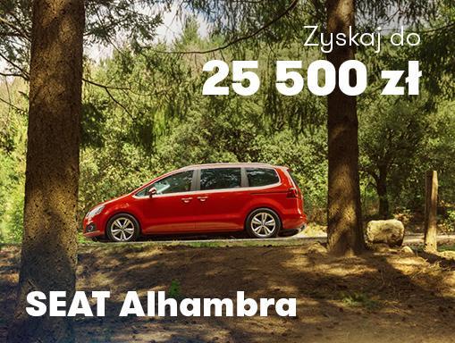 SEAT Alhambra FR Line