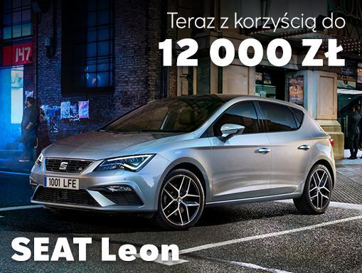 SEAT Leon korzyść